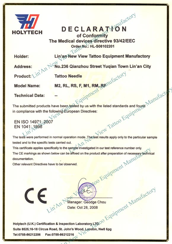 In China, only 2 factories has the CE Certificate of Tattoo Needles.