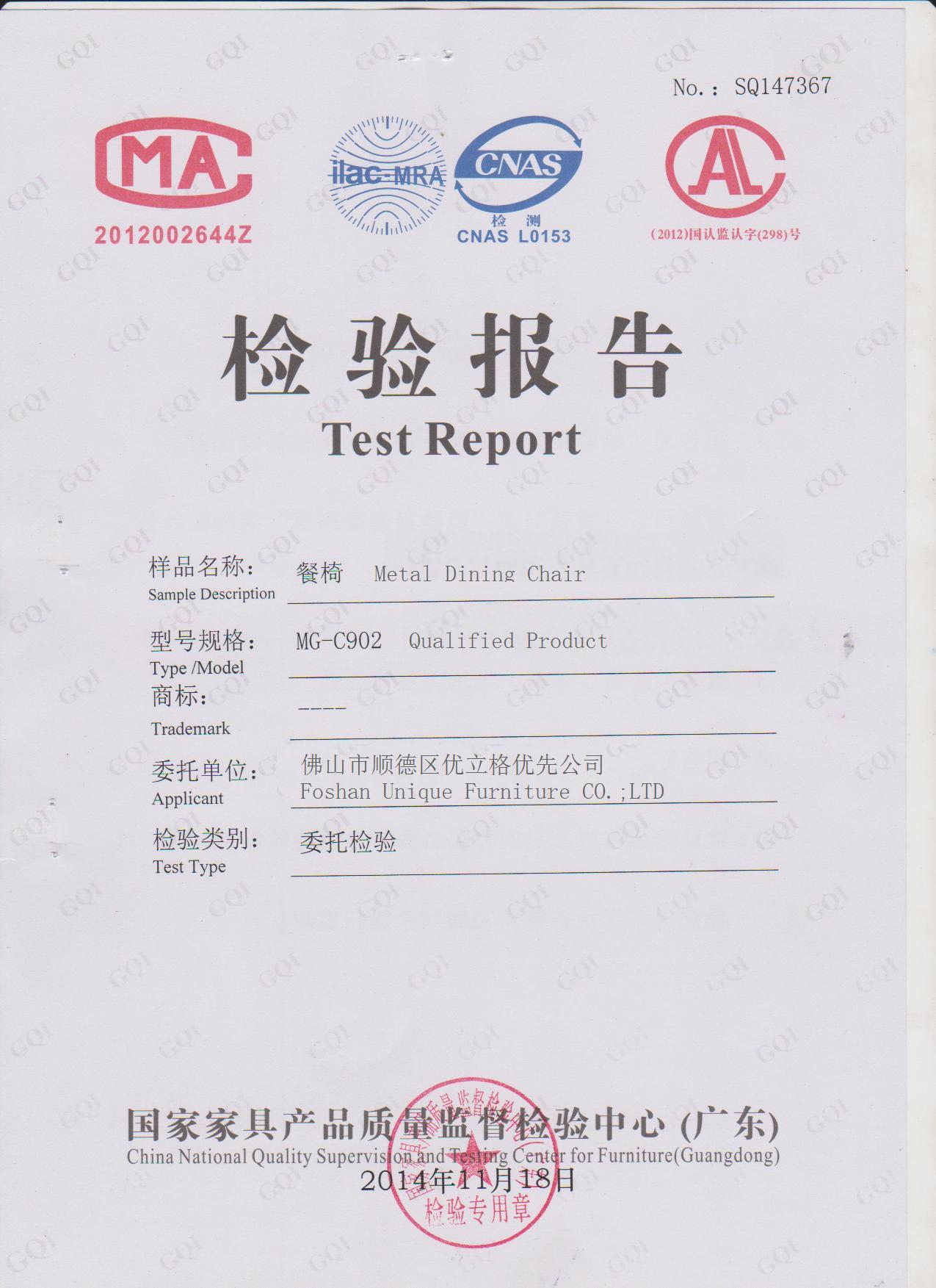 Test Report Foshan Unique Furniture Co Ltd
