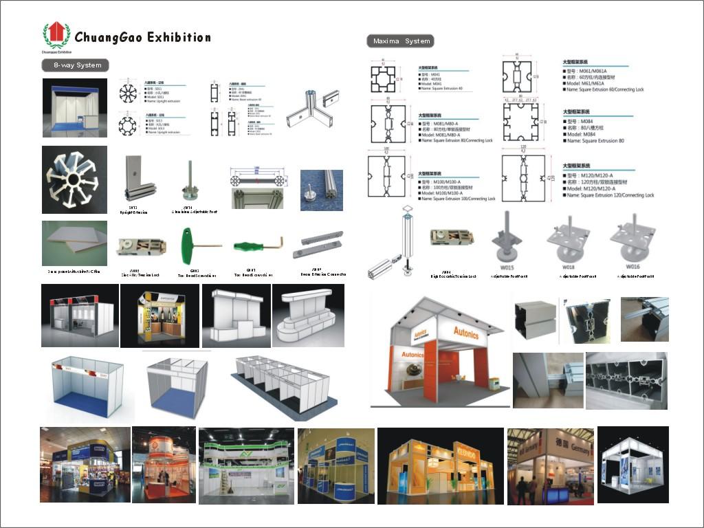 Exhibition Newsletter Exhibition Newsletter