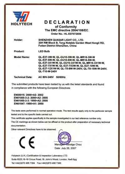 emc certificate bulbs tubes led certificates