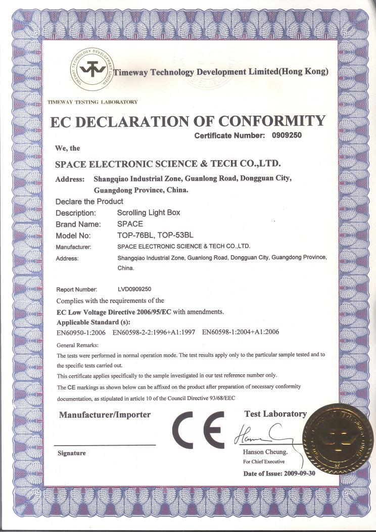 Ce Certificate Template 28 Images Declaration Of Conformity
