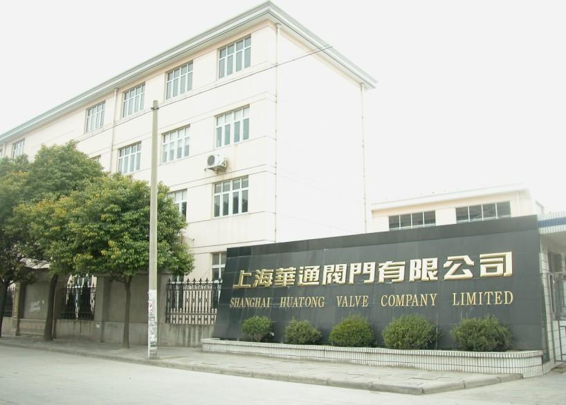 valve  butterfly valve manufacturer   shanghai huatong valve co   ltd