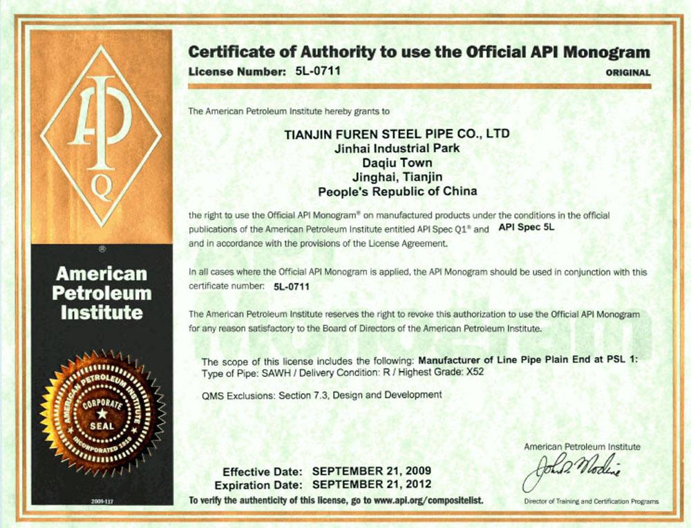 api certificate certificates china dec 2009