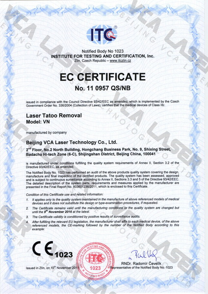 Certificates beijing vca laser technology co ltd for Laser tattoo removal certification
