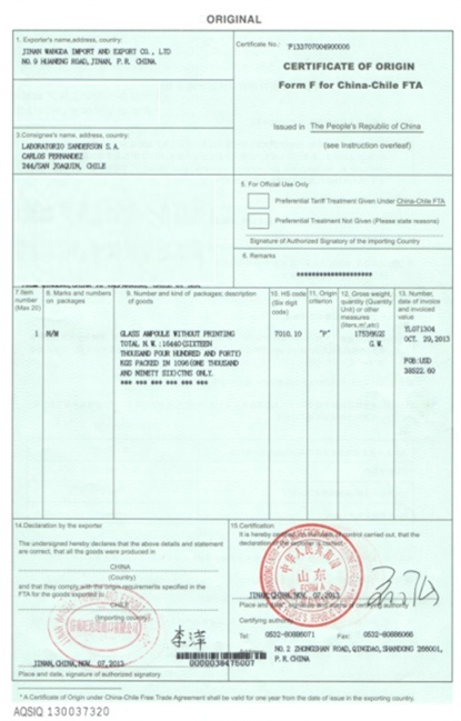 Certificate of origin template china cblconsultics china certificate of origin what an importer should the china australia free trade agreement once your business is registered you are eligible to yelopaper Choice Image