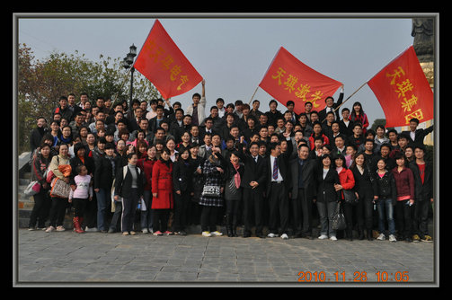 Outdoor Development Training in Zhang Gong Mountain----Cooperation and Work Hard Together
