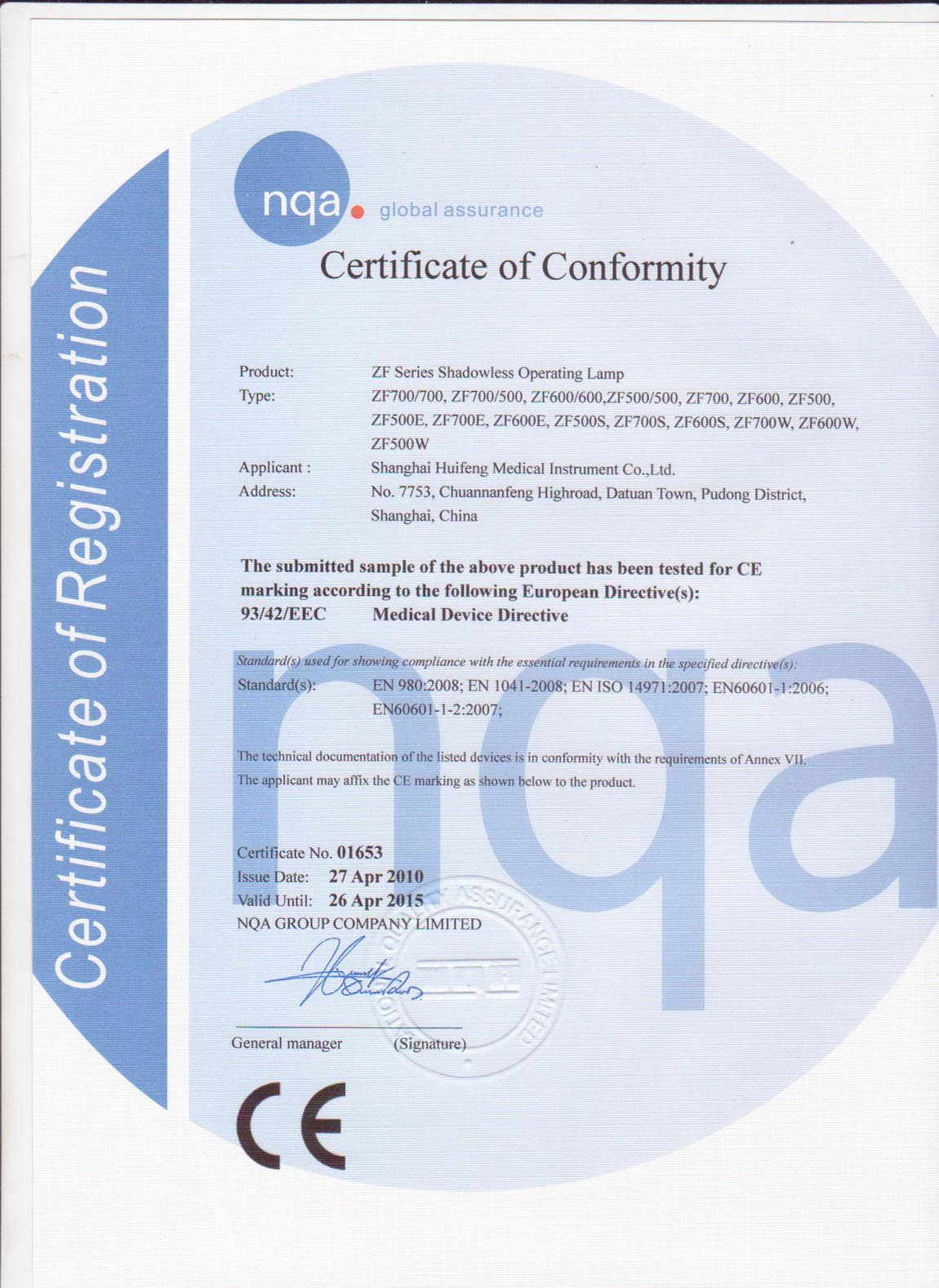 Certificate of conformance new calendar template site for Certificate of conformance template