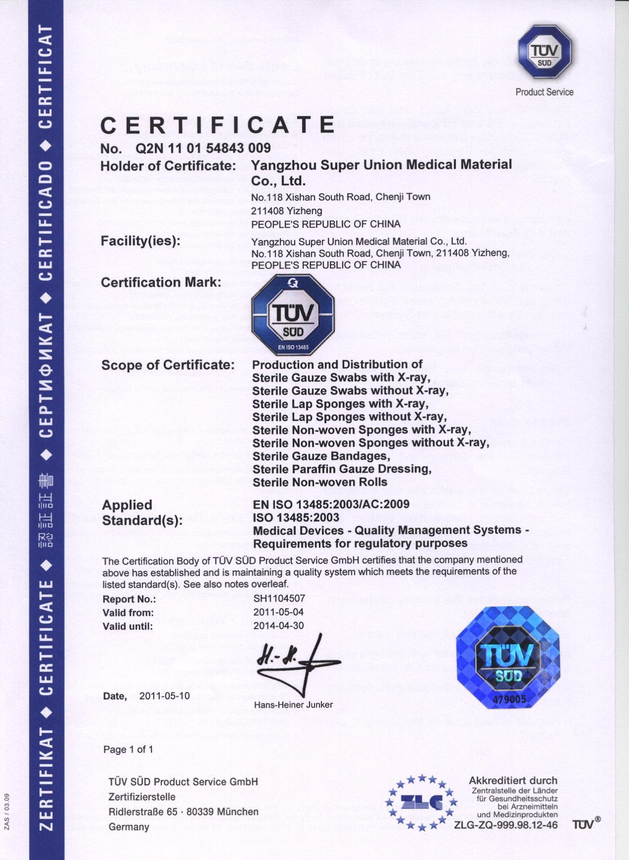 X Ray License Eb