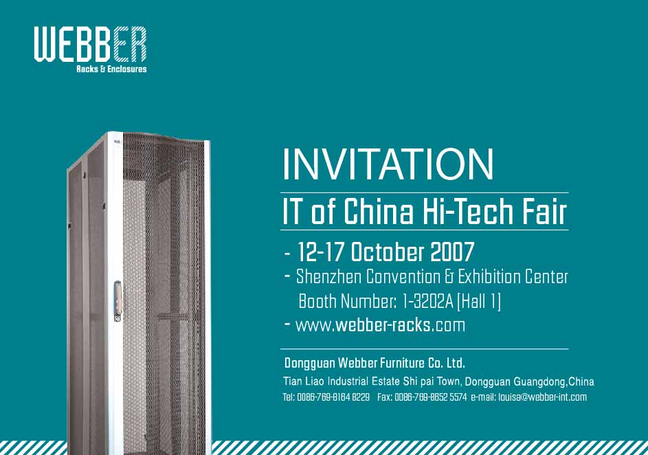 Trade show invitation free custom invitation template design invitation to china hi tech fair 2007 dongguan webber steel office furniture co stopboris Image collections