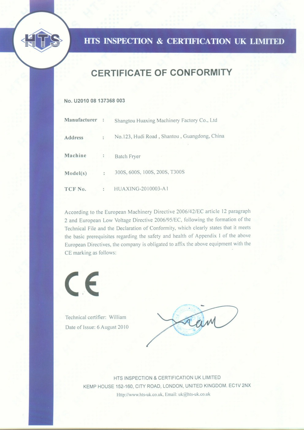 Certificate of conformance video search engine at for Certificate of manufacture template