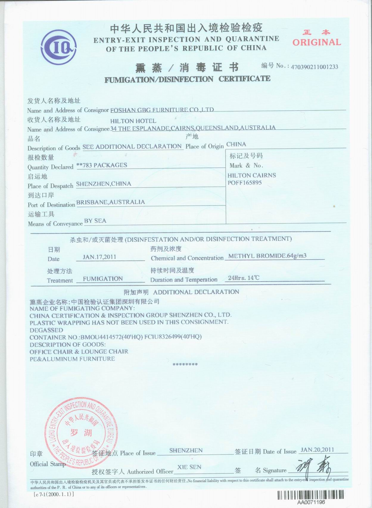 Fumigation Certificate Foshan GBG Furniture Co Ltd