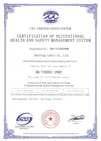 Occupational health safety managment system certificate jul 13 2011
