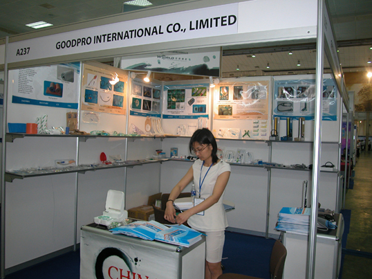 QINGDAO GOODPRO INTERNATIONAL CO., LTD