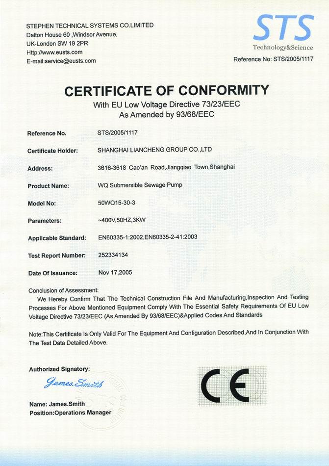 ce certification china pump ltd water liancheng shanghai sewage wq series