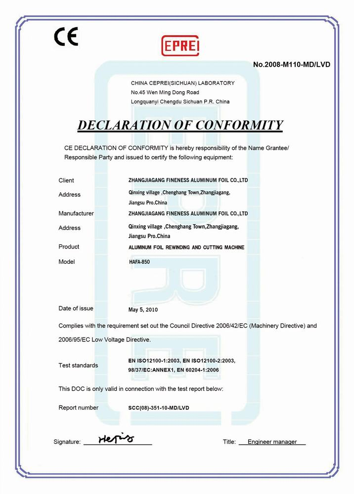 哹ce�n�_ce certification