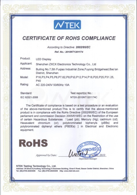 Certificate Of Rohs Compliance For Led Display Shenzhen