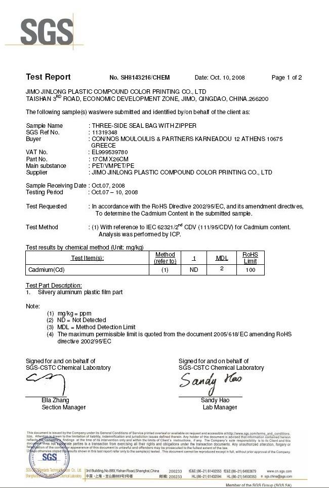 Sgs Test Report 1 Jimo Jinlong Plastic Compound Color