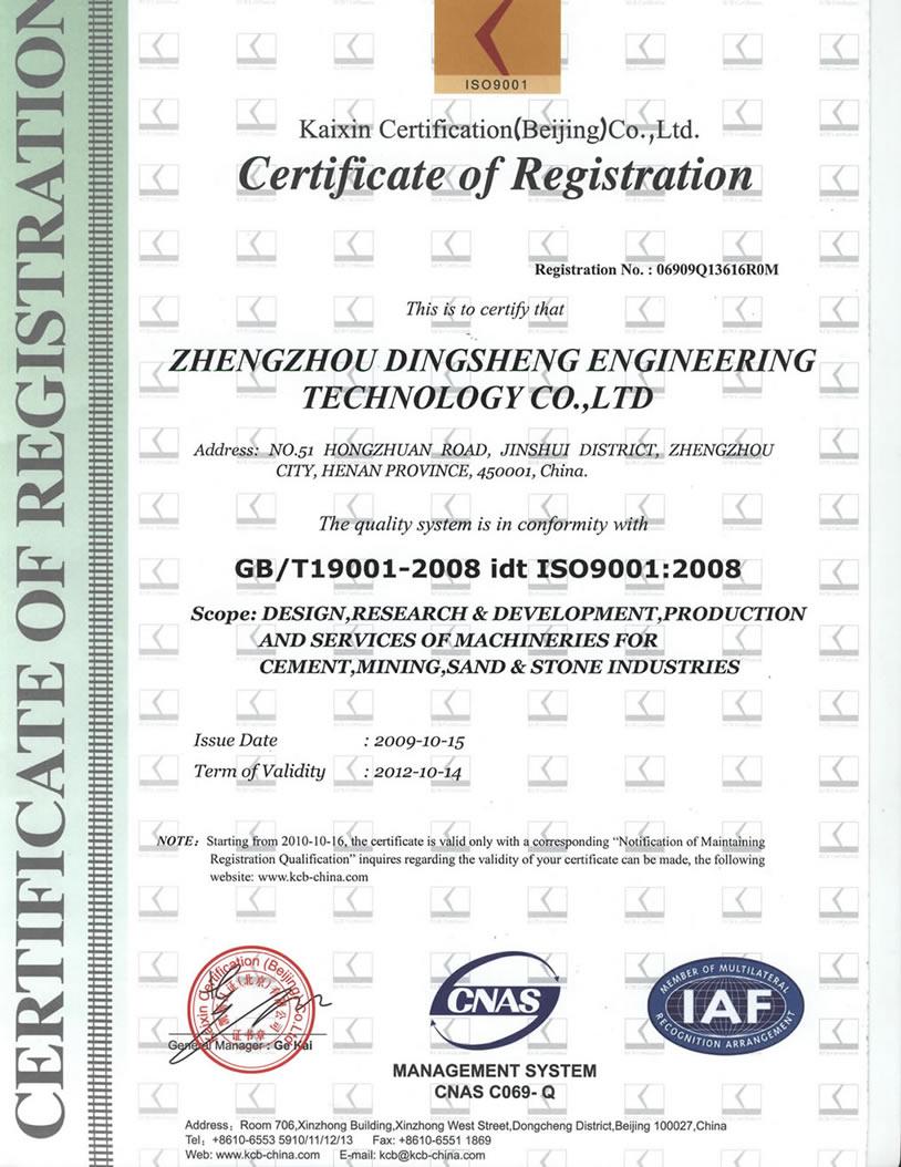 Registration Certificate Certificate of Registration