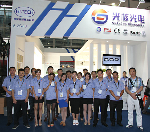 Guangzhou Panyu Light Industrial Products Import And Export Ltd: GuangZhou International Lighting Exhibition 2013