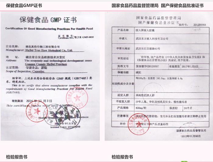 Certification Programs Online Property Management Certification