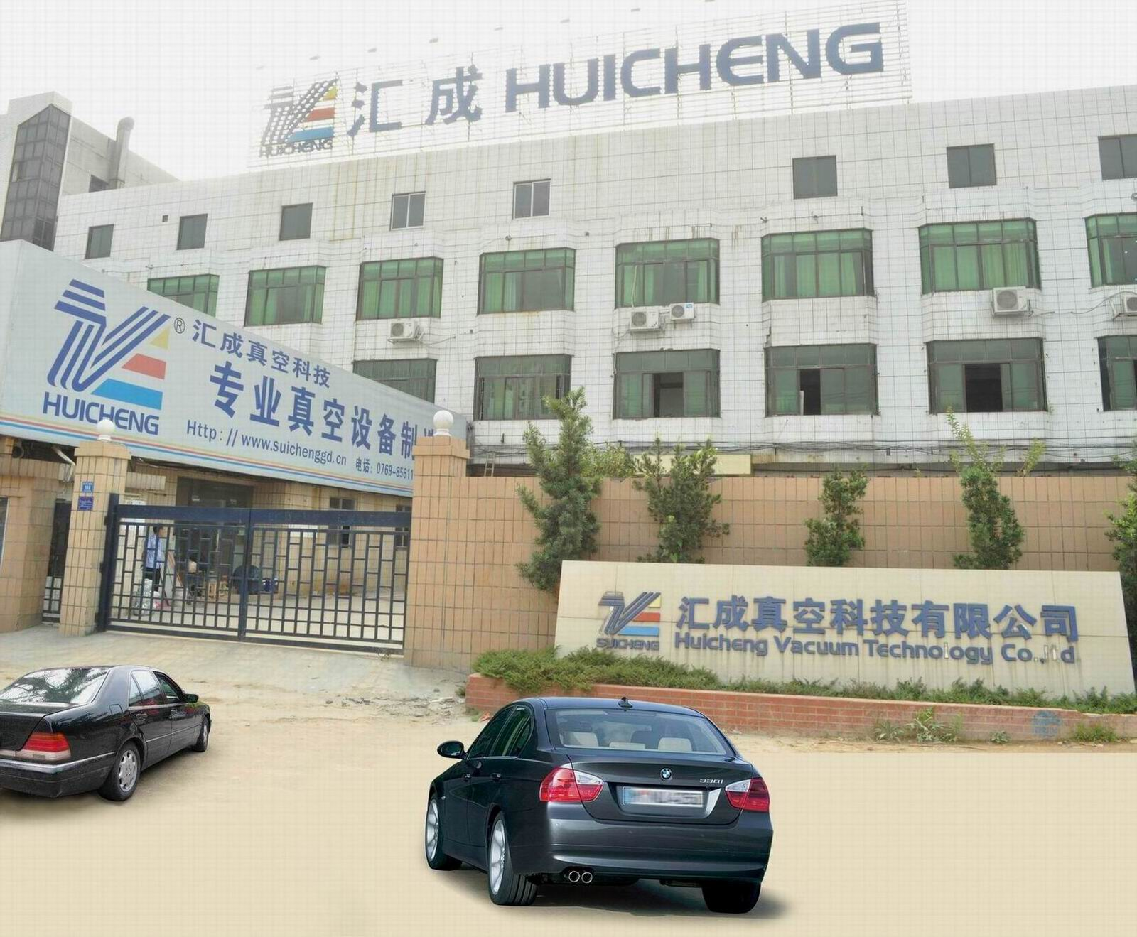 vacuum technology and coating : company dg huicheng from eziziwalase.pev.pl size 1600 x 1319 jpeg 294kB