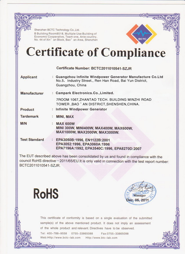 Rohs Certificate Of Compliance Form Keninamas