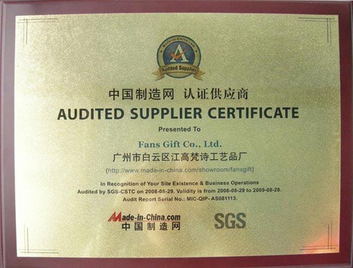 gcse certificate template - replica death certificate template