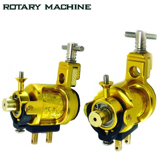 Rotary Tattoo Machine (promotion)
