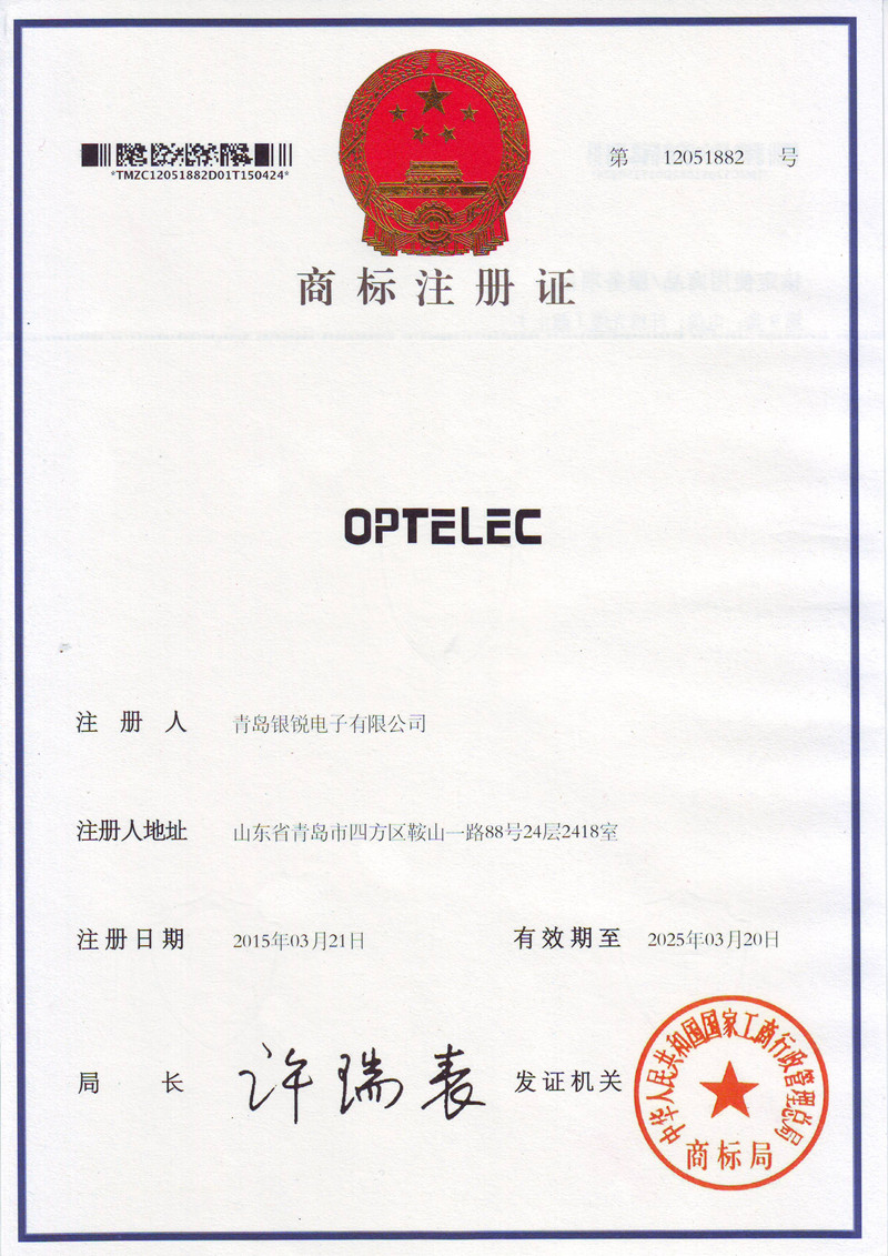 Certificationadss Fiber Cables Fiber Optic Cables Opgw Cable