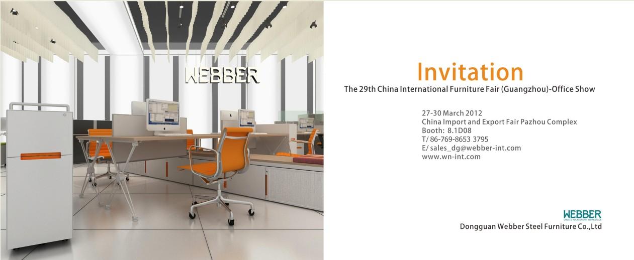 The 29th China International Furniture Fair Guangzhou
