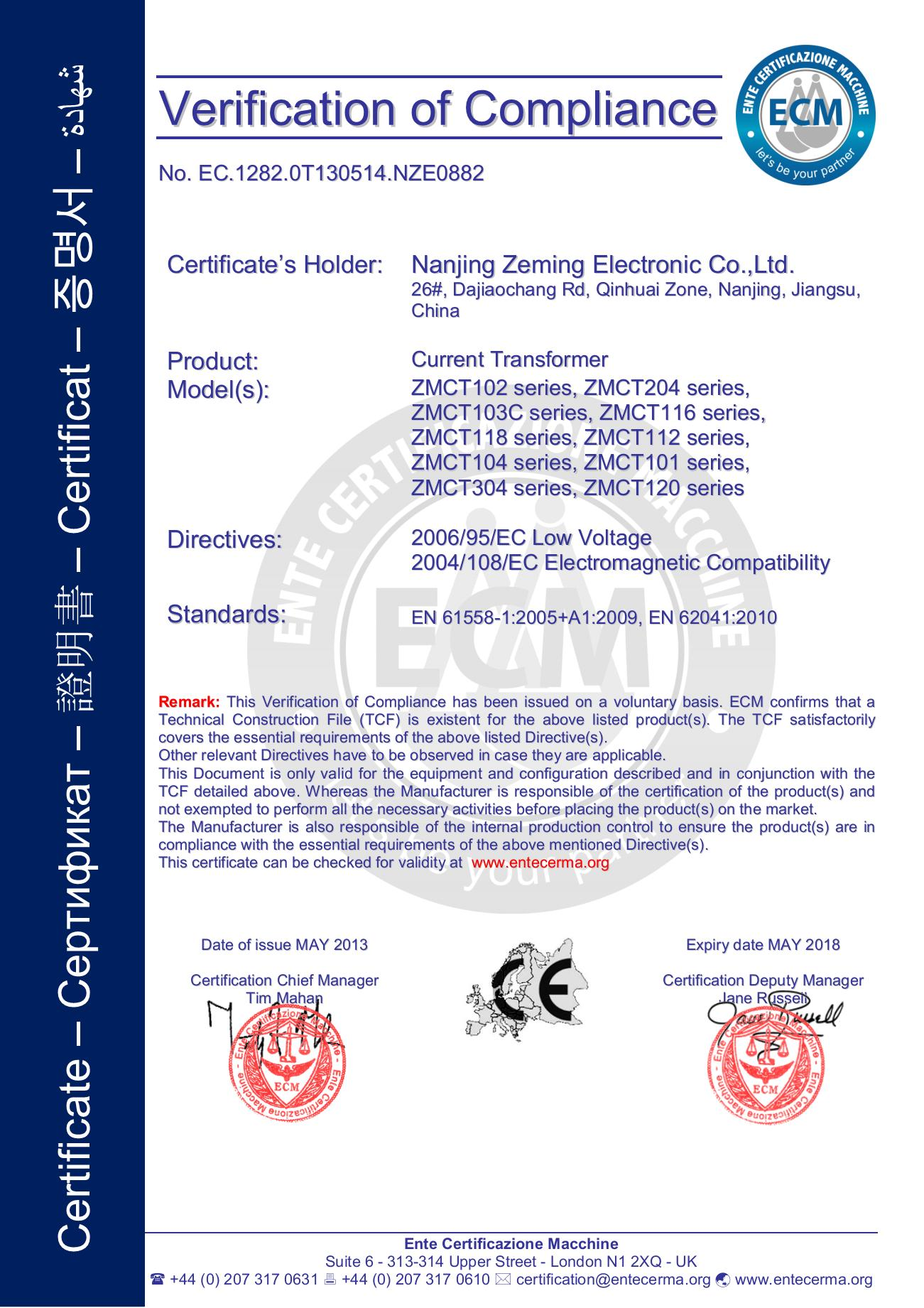 ce certification ecm verification china electronic zeming transformer certificates current complance nanjing electronics ltd