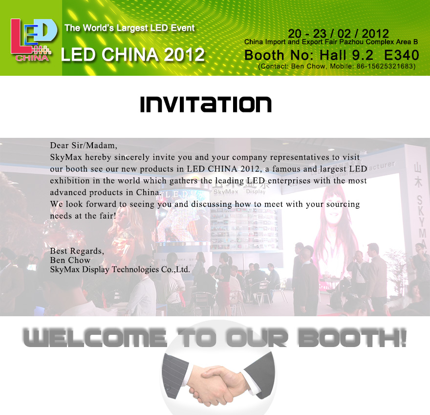 Invitation To Exhibition Booth : Invitation for led china skymax display