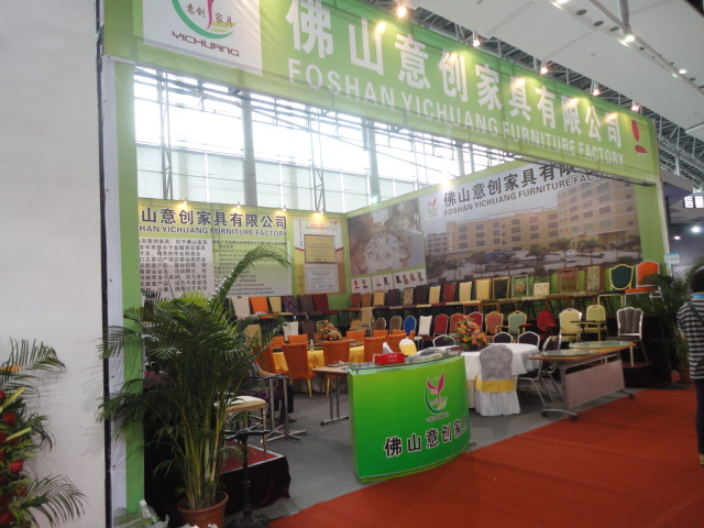 54 Office Furniture Exhibition Guangzhou