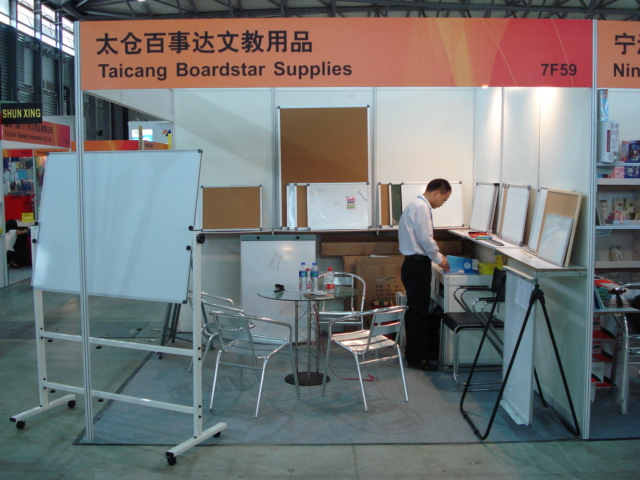 Exhibition Booth Number : Exhibition schedule taicang boardstar office supplies co