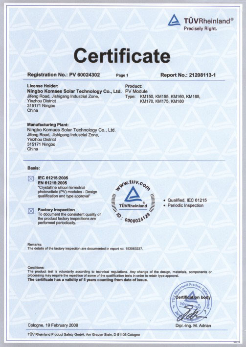 Tuv Iec61215 Certificate Ningbo Komaes Solar Technology