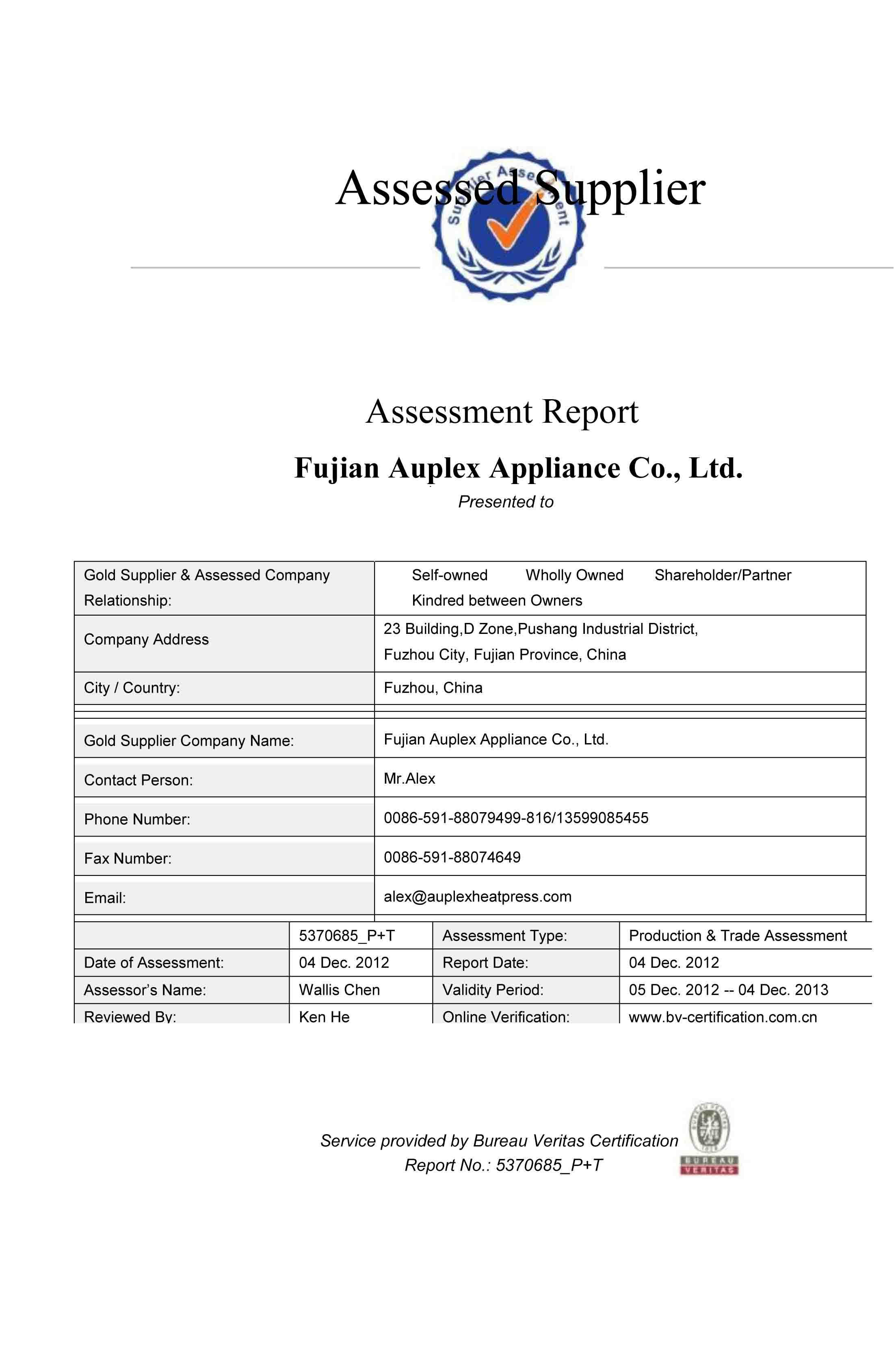 Sgs emc certification for heat press machines fujian for Bureau veritas certification