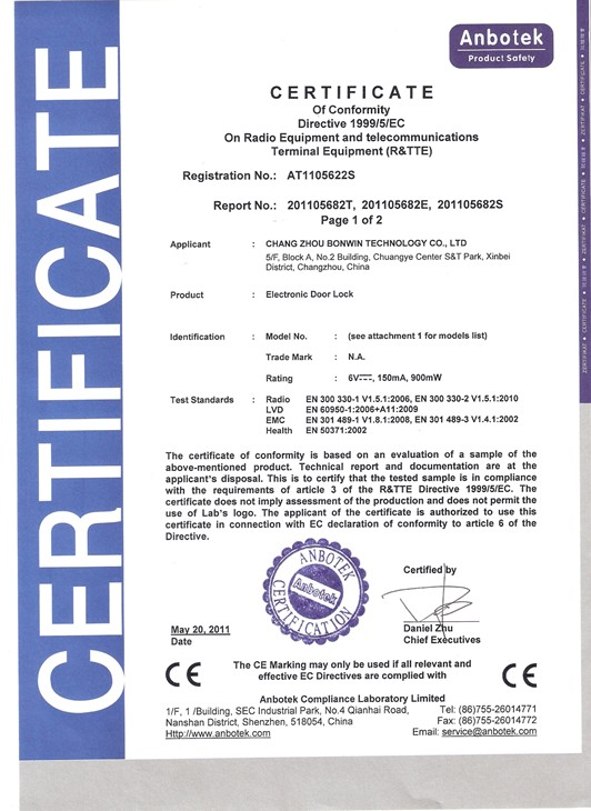 Dissertation government digital document authentication