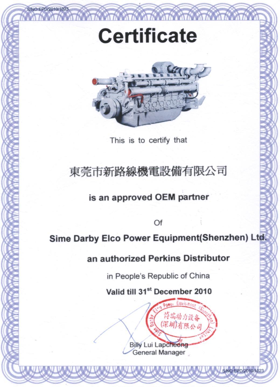 certificate oem perkins china certificates dg