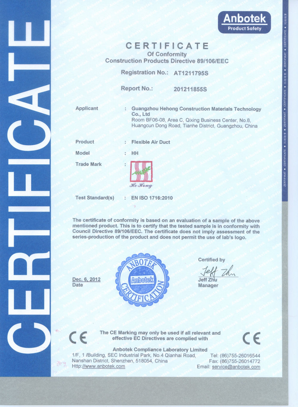 Certificate conformity sample images certificate design and template ce certificate of conformity sample images certificate design smart expo guangzhou hehong construction materials technology co alramifo Choice Image