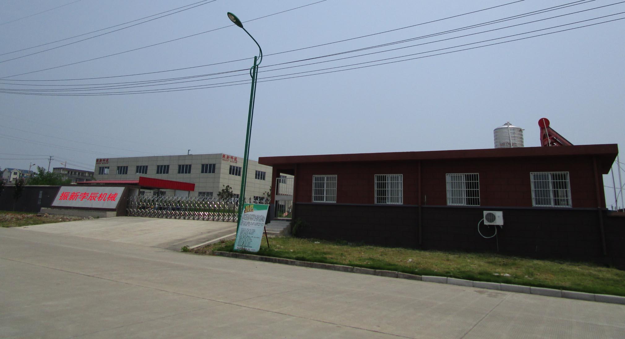 Anhui Innovo Bochen Machinery Manufacturing Co., Ltd.