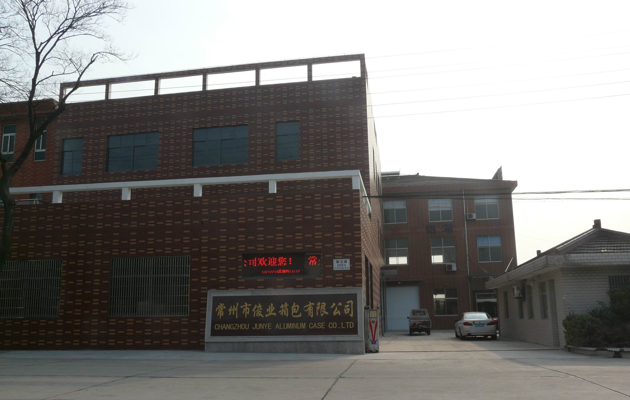 Changzhou City Junye Aluminum Case Factory