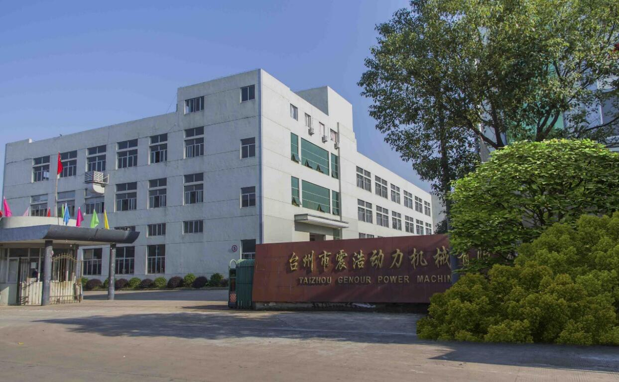 Taizhou Genour Power Machinery Co., Ltd.