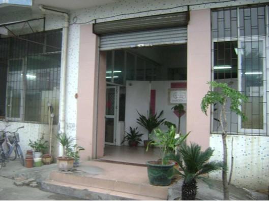 Guangzhou Zhilitong Electromechanical Co., Ltd.