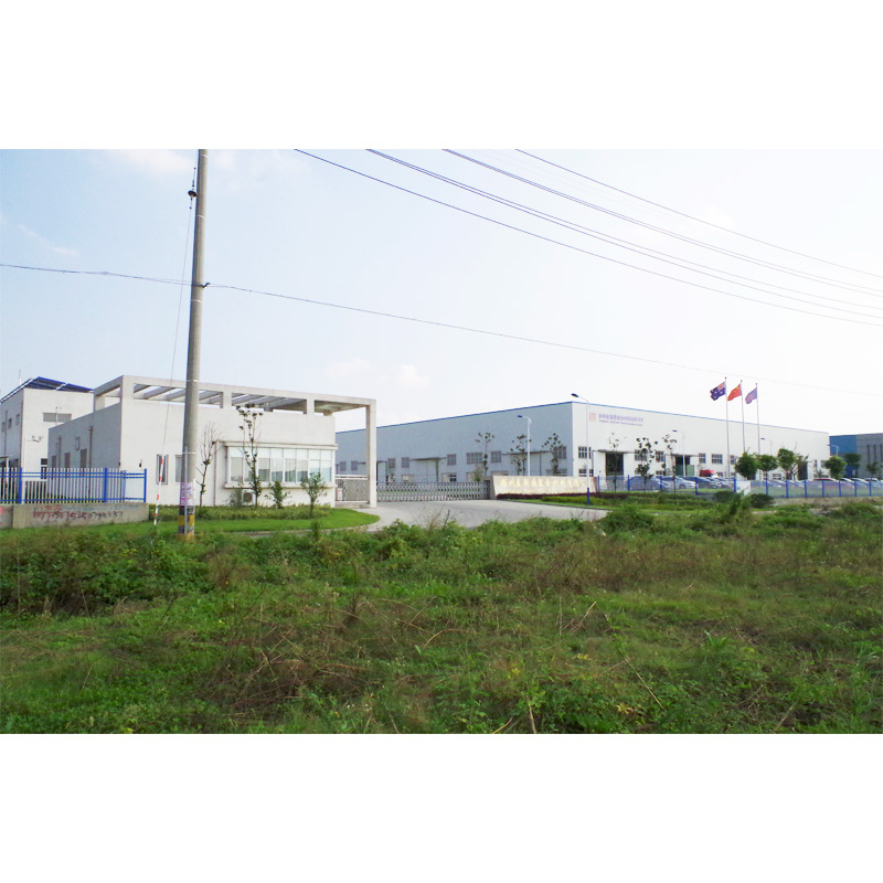 Yangzhou MAXTONE Composite Co., Ltd.