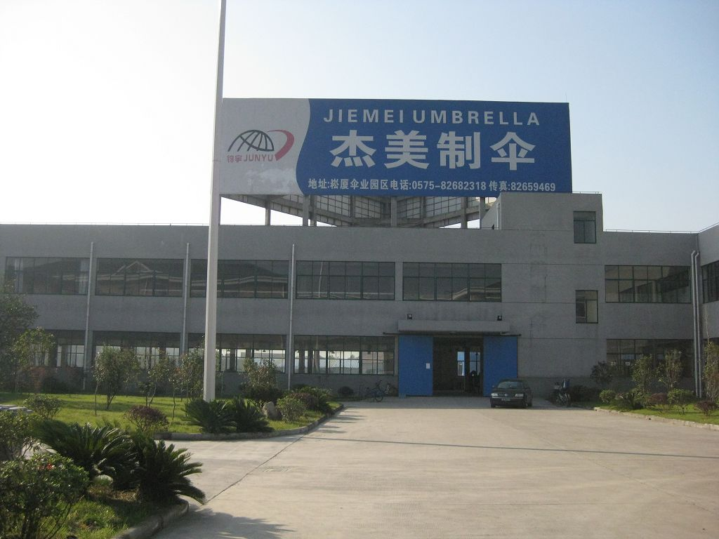 Zhejiang Jiemei Umbrella Co., Ltd.