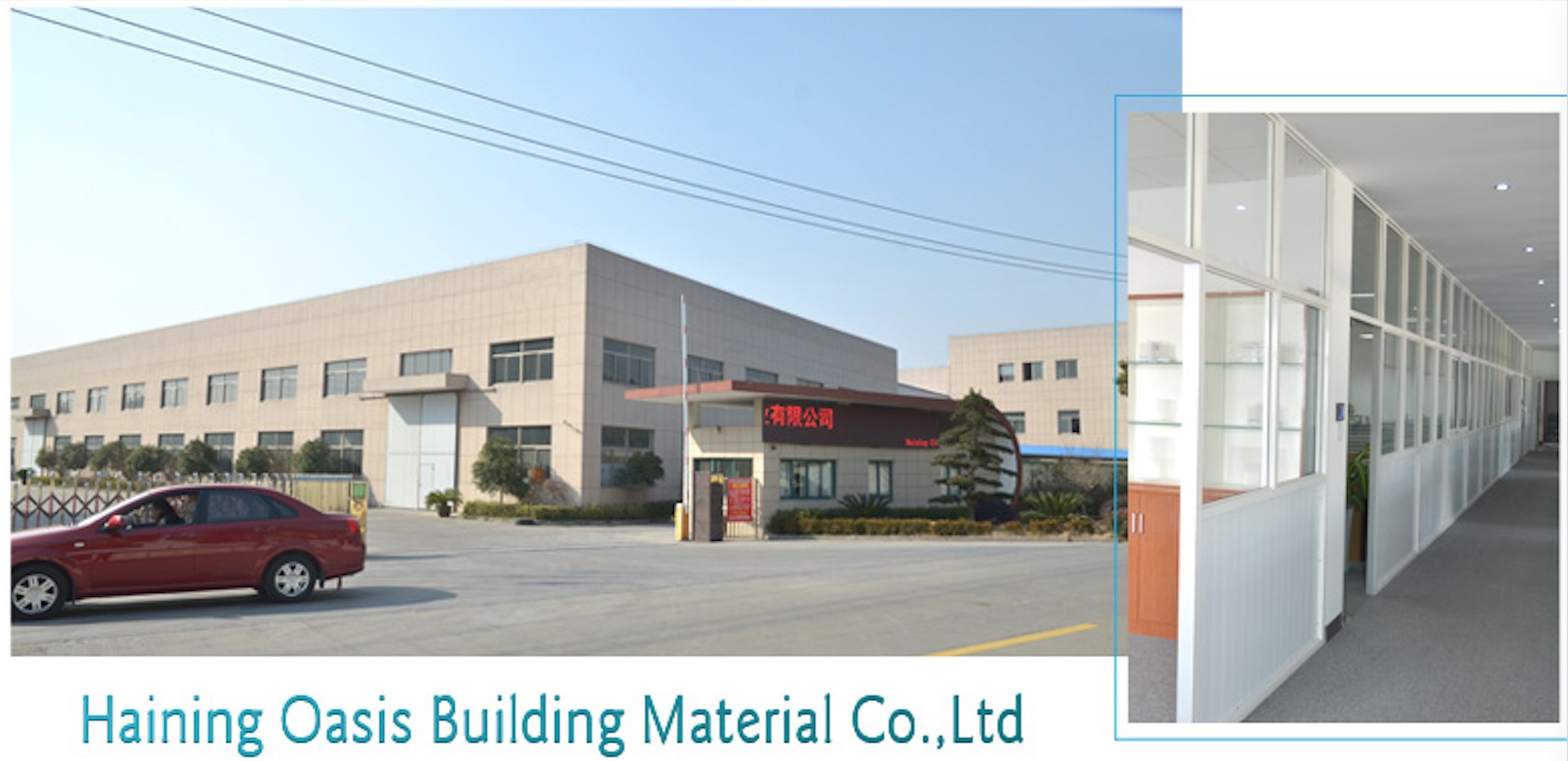 Haining Oasis Building Material Co., Ltd.