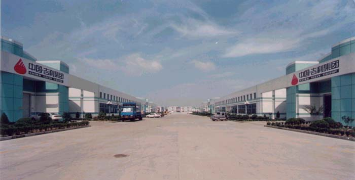 Zhejiang Geely Ming Industrial Co., Ltd.