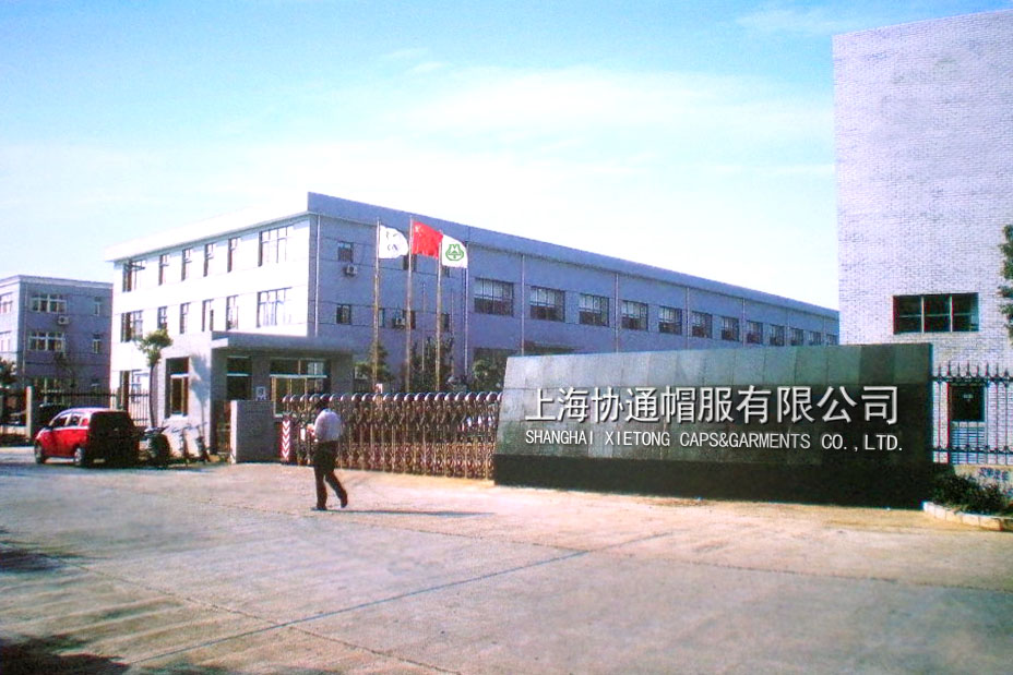 Shanghai Xietong (Group) Co., Ltd.