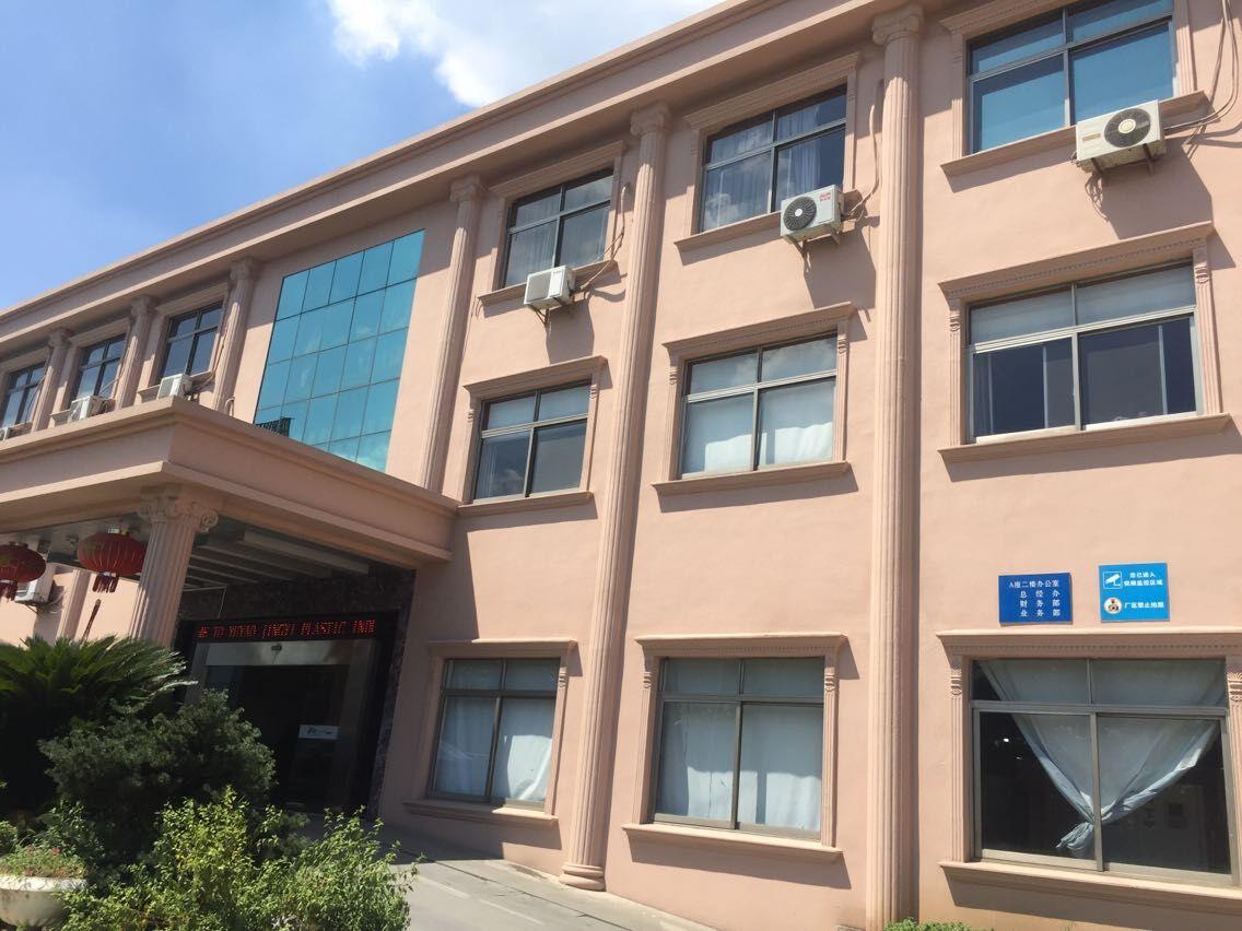 Yuyao Jingyi Plastic Industrial Co., Ltd.