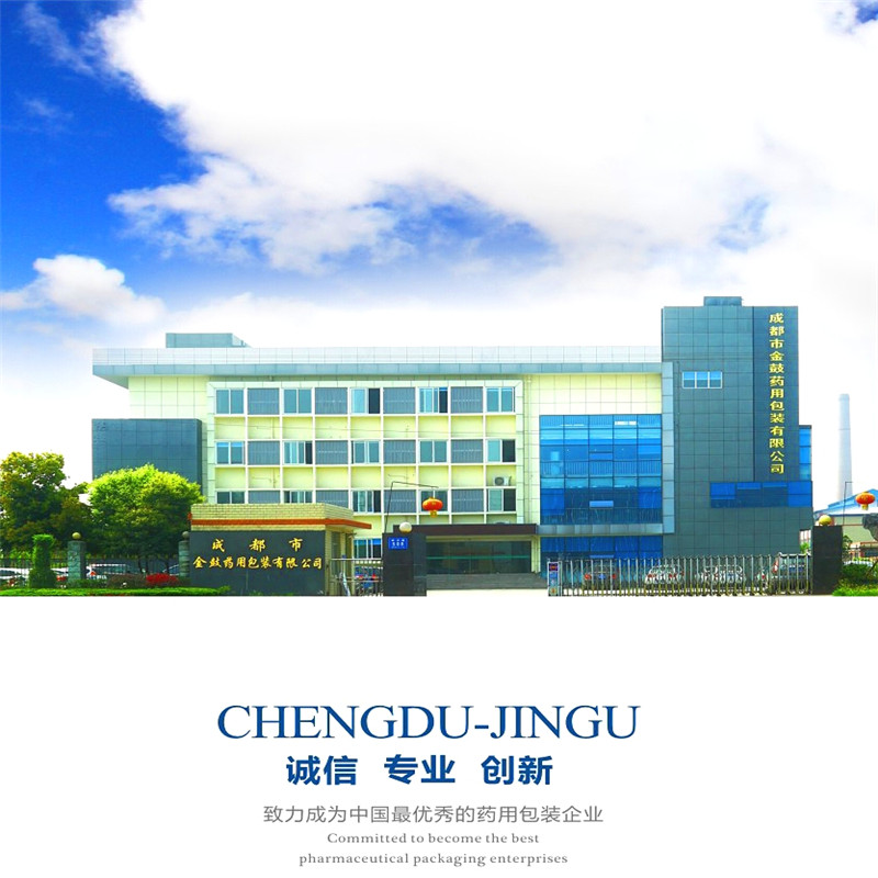 Chengdu Jingu Medicine Packing Co., Ltd.